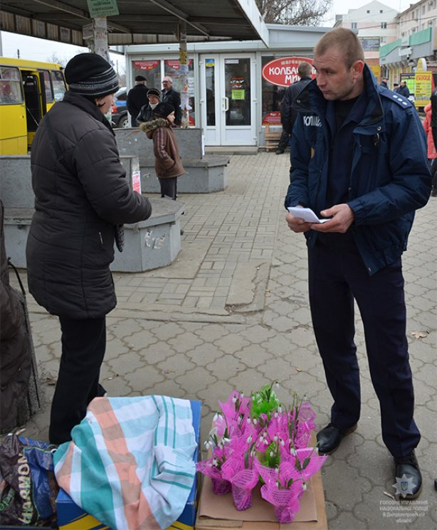 """Операция """"Первоцвет"""": в Днепропетровской области ловят торговцев подснежниками (ФОТО), фото-2"""