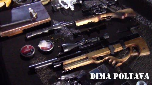 На Полтавщине полиция задержала иномарку с оружием, наркотиками и спецсредствами (фото и видео), фото-4