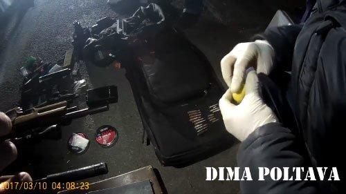 На Полтавщине полиция задержала иномарку с оружием, наркотиками и спецсредствами (фото и видео), фото-3