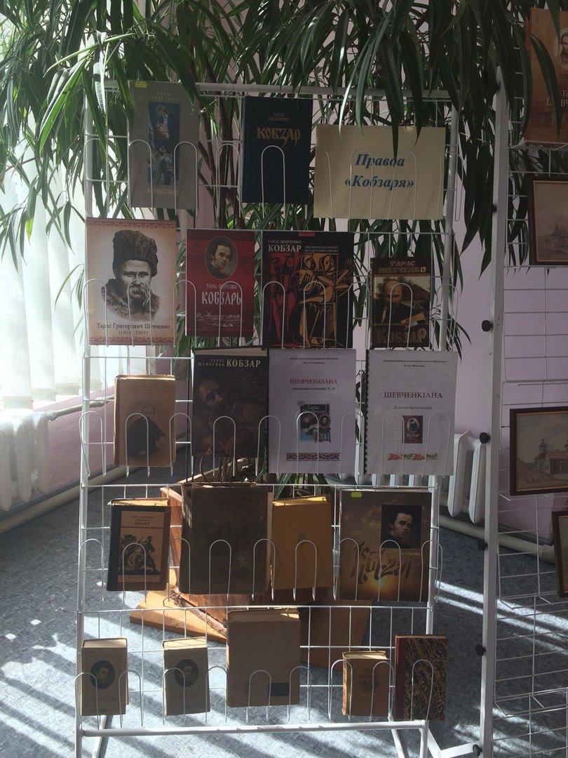 В библиотеке Каменского открылась выставка, посвященная творчеству Тараса Шевченко, фото-3