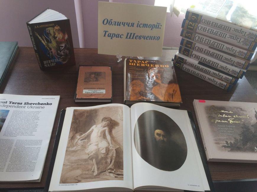 В библиотеке Каменского открылась выставка, посвященная творчеству Тараса Шевченко, фото-4