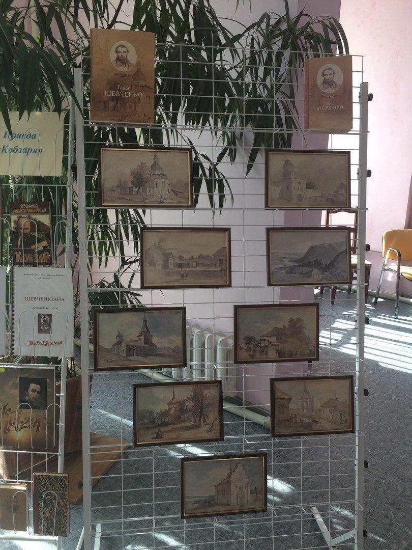 В библиотеке Каменского открылась выставка, посвященная творчеству Тараса Шевченко, фото-2