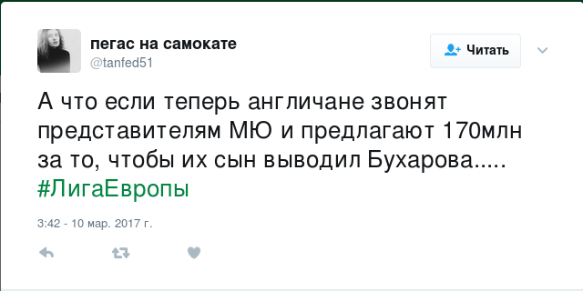 шутейка