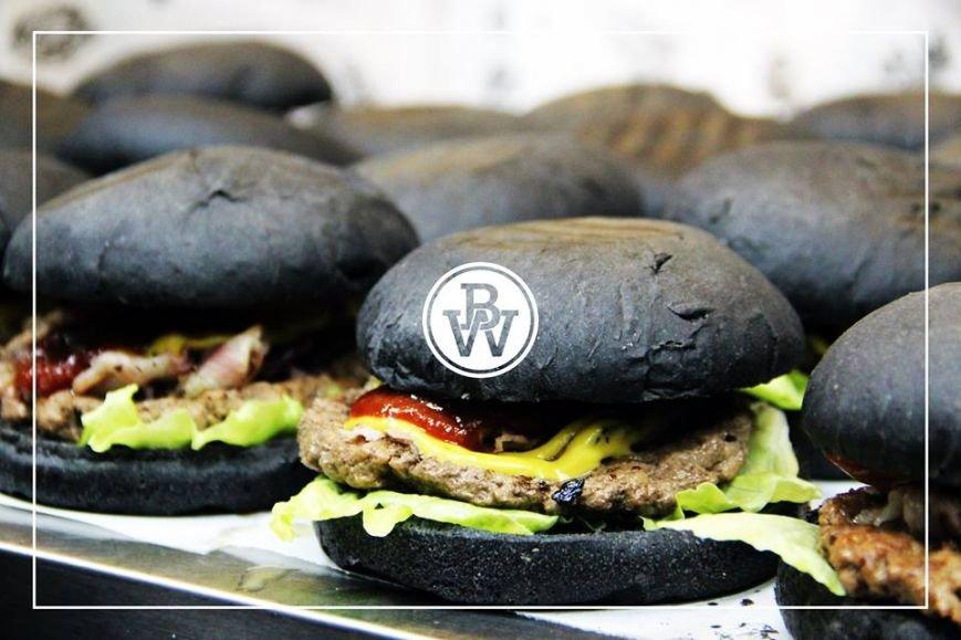 Blackwood Coffee Burger