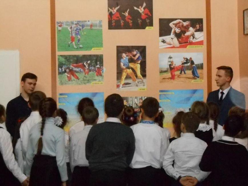 У херсонській школі було відкрито Центр національно–патріотичного виховання (фото), фото-2