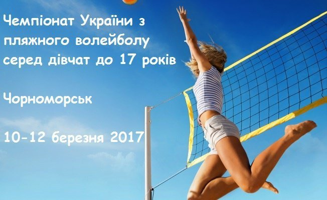 Выходные в Черноморске: куда пойти, что увидеть (Афиша), фото-3
