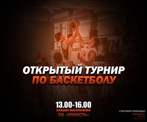Выходные в Черноморске: куда пойти, что увидеть (Афиша), фото-2