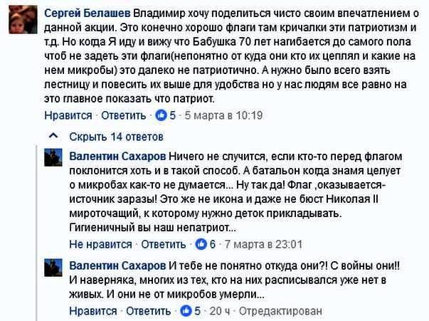 Житель Херсонщины посчитал, что украинские флаги мешают бабушкам (фото), фото-1
