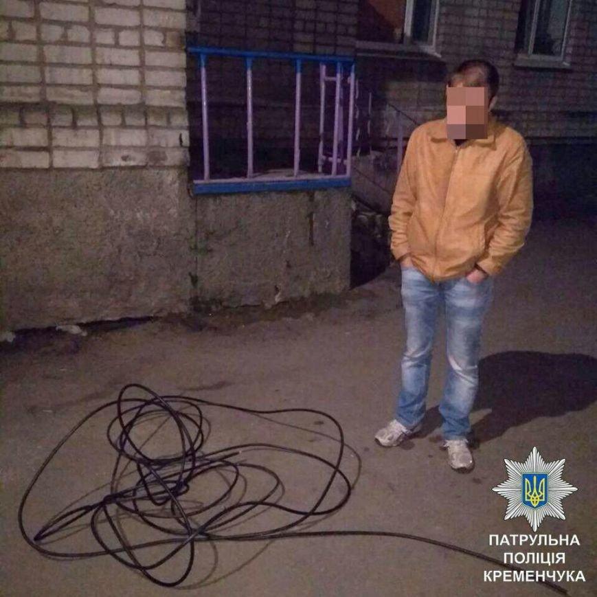 Кременчугский вор-рецидивист разгуливал по улице с мотком срезанного кабеля, пока его не заметили копы (ФОТО), фото-1