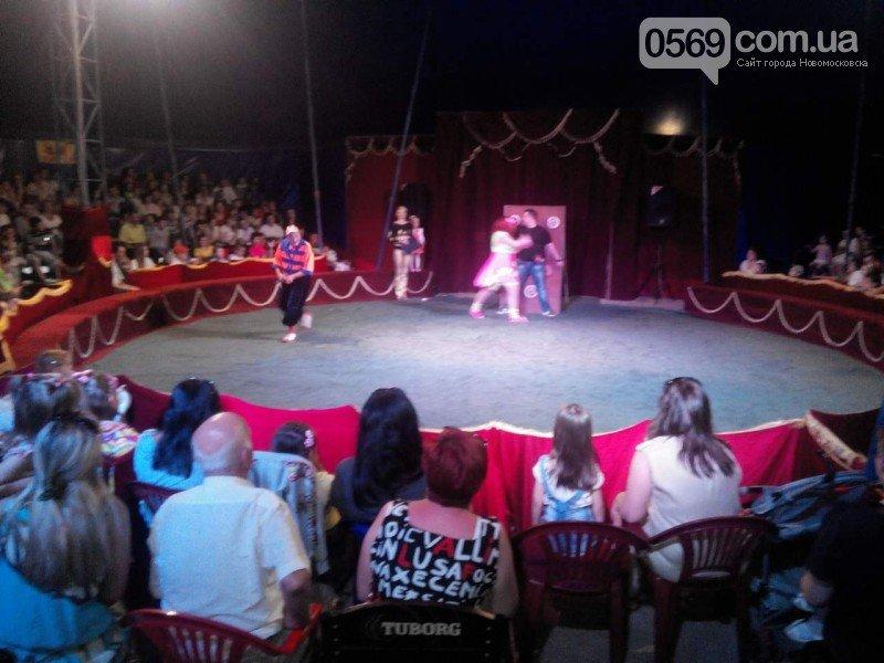 Новомосковск: все в цирк!, фото-5
