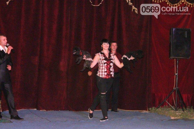 Новомосковск: все в цирк!, фото-7