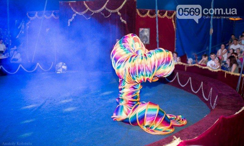 Новомосковск: все в цирк!, фото-9