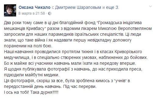 ВЕРОПАТВЕЛЯН2