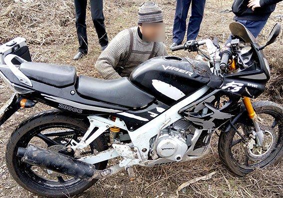 На Хмельниччині затримали викрадачів мотоцика, фото-1