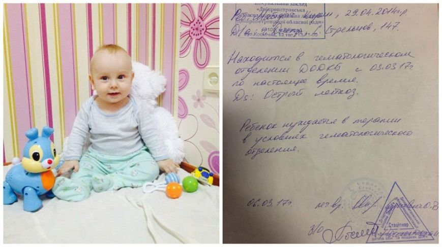 Новомосковск 0569 Майдыч