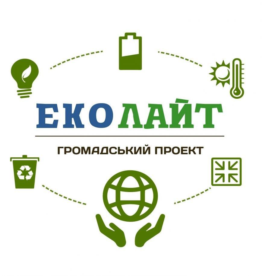 Выбрасывай правильно: куда в Запорожье можно сдать батарейки и зачем это нужно делать, фото-8
