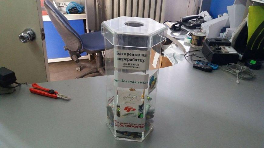 Выбрасывай правильно: куда в Запорожье можно сдать батарейки и зачем это нужно делать, фото-4