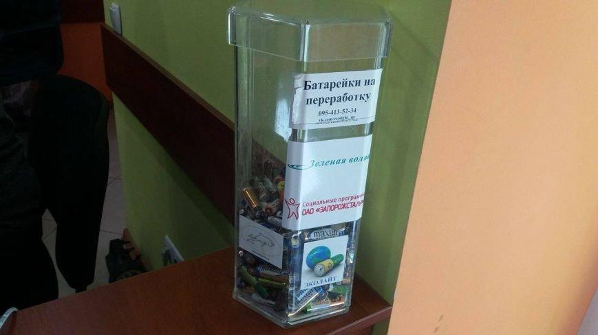 Выбрасывай правильно: куда в Запорожье можно сдать батарейки и зачем это нужно делать, фото-6