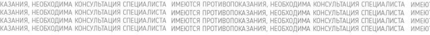 «Цветок Долголетия Ростова» : мудрость, накопленная веками, фото-5