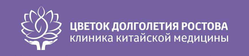 логог1
