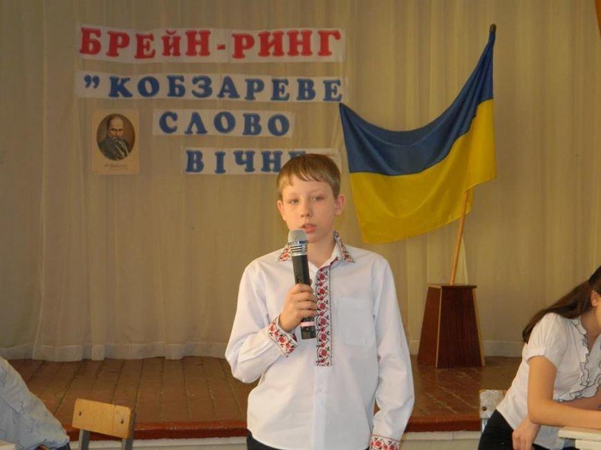 """В Покровской ОШ №4 состоялся брейн-ринг """"Кобзареве слово вічне"""" для 6-8 классов, фото-5"""