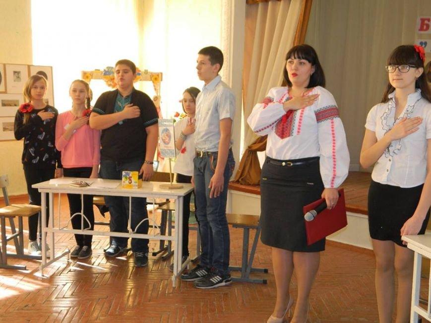 """В Покровской ОШ №4 состоялся брейн-ринг """"Кобзареве слово вічне"""" для 6-8 классов, фото-2"""