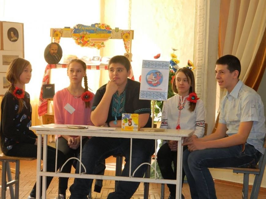 """В Покровской ОШ №4 состоялся брейн-ринг """"Кобзареве слово вічне"""" для 6-8 классов, фото-4"""