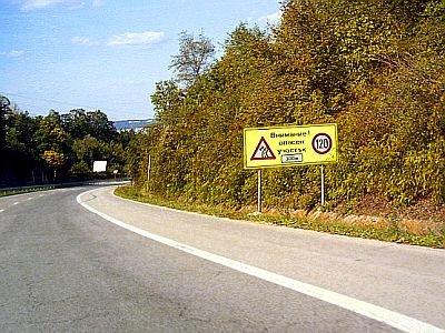 highway_varna_burgas_a5