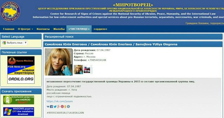 Кандидат от РФ на «Евровидение-2017» выступала в аннексированном Крыму (видео), фото-1