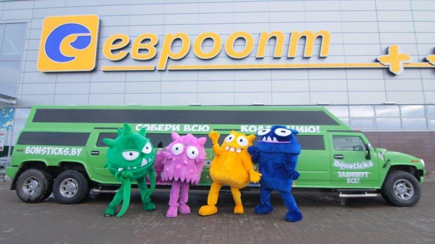 Бонстики остаются! Модные игрушки едут в Новополоцк и Полоцк, фото-5