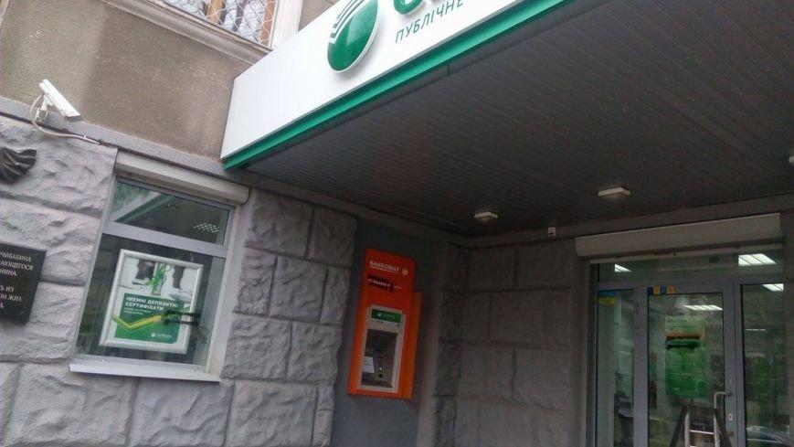 """""""#Rusbankover"""": в Харькове активисты продолжают бороться с российскими банками (ФОТО), фото-3"""