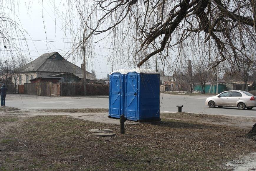 Если «припекло»: на биотуалетах в Покровске укажут телефон, по которому можно будет сообщить о ненадлежащем санитарном состоянии, фото-4
