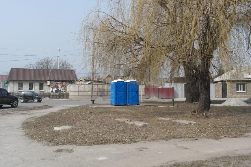 Если «припекло»: на биотуалетах в Покровске укажут телефон, по которому можно будет сообщить о ненадлежащем санитарном состоянии, фото-2