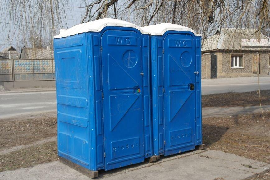 Если «припекло»: на биотуалетах в Покровске укажут телефон, по которому можно будет сообщить о ненадлежащем санитарном состоянии, фото-3