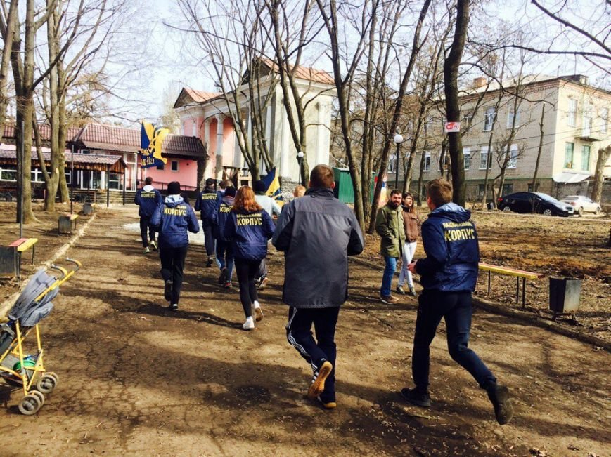 В Краматорске состоялась патриотическая пробежка, фото-1