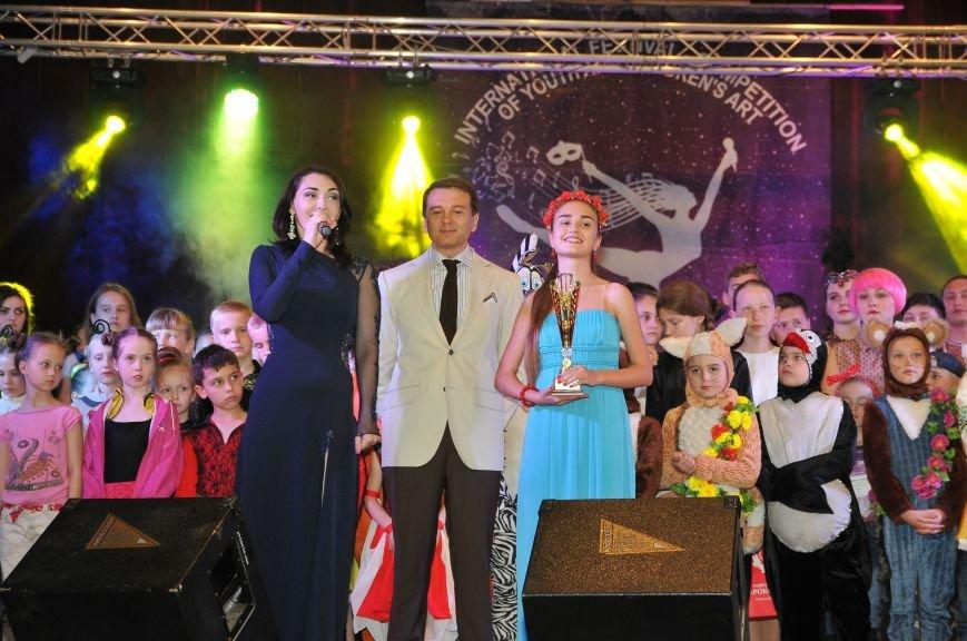 """У Мукачеві відбудеться конкурс """"Імперія талантів"""": фото, фото-4"""