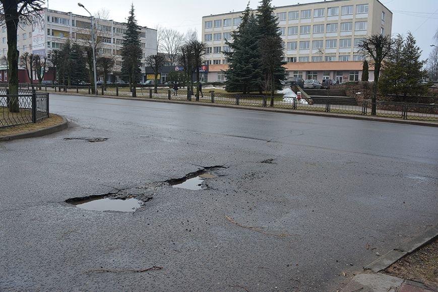 В Новополоцке отремонтируют дороги, фото-1