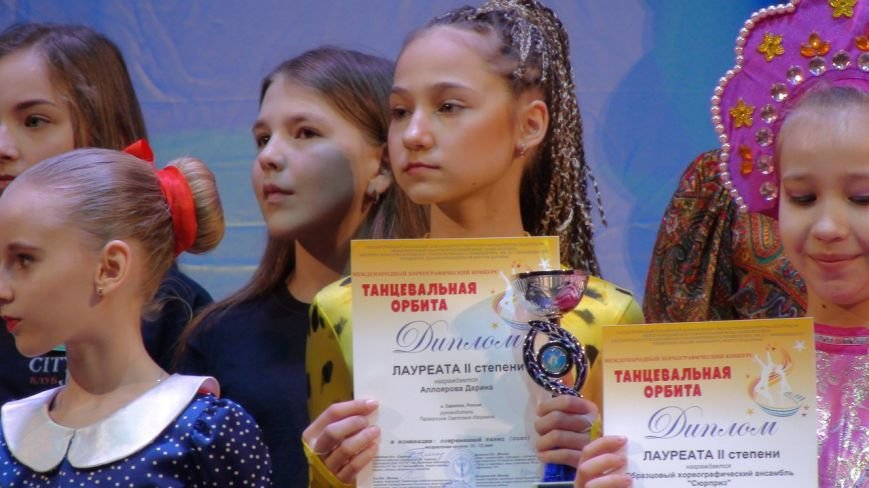 Школа АНТРЕ_Аллоярова Дарина 1