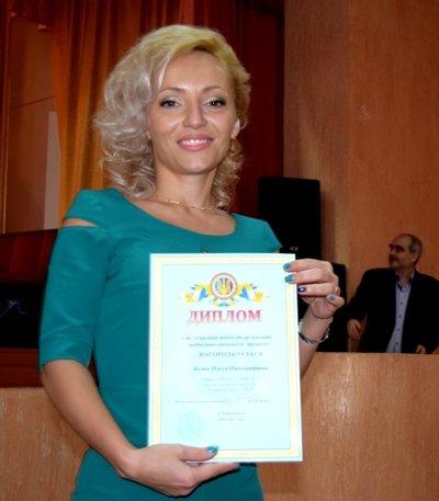 В Черноморске назвали лучших учителей, фото-5