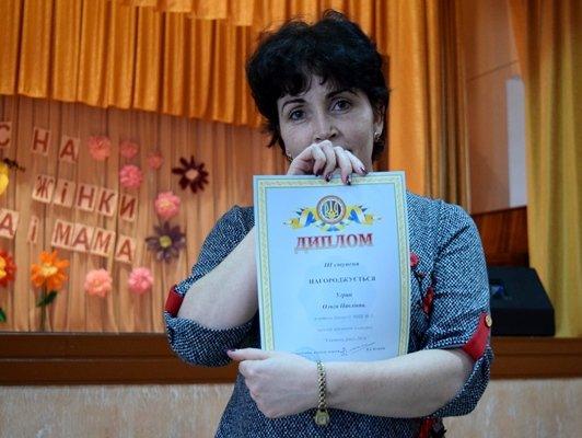 В Черноморске назвали лучших учителей, фото-7