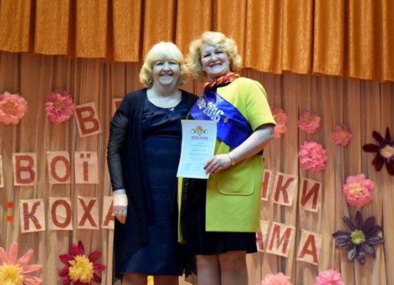 В Черноморске назвали лучших учителей, фото-6