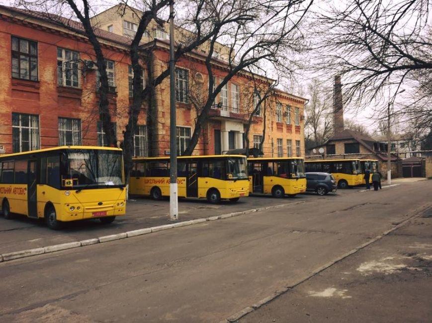 Херсон получил первую партию новых школьных автобусов (фото), фото-1