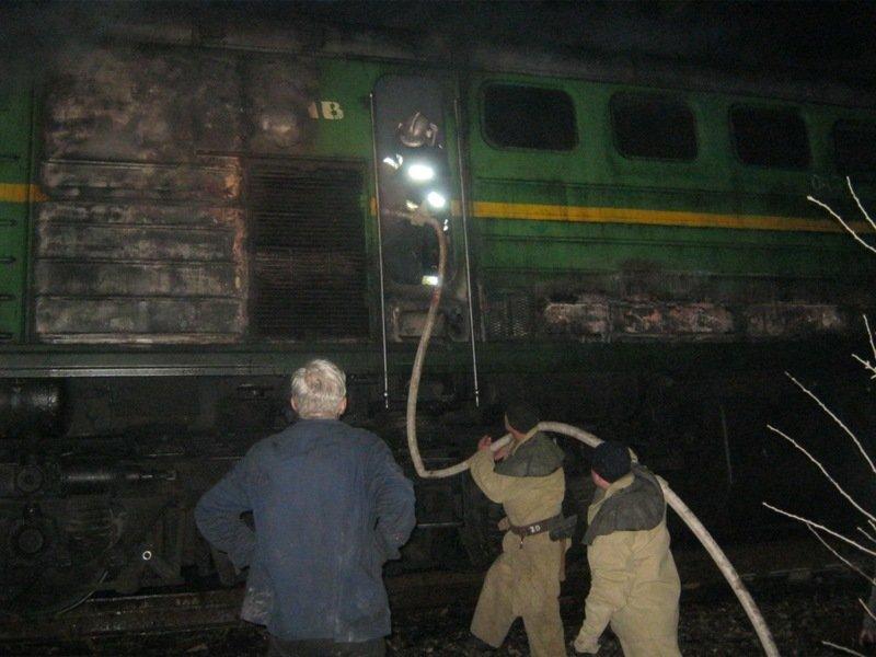 На Херсонщині палав потяг (фото), фото-3