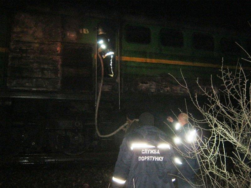 На Херсонщині палав потяг (фото), фото-1