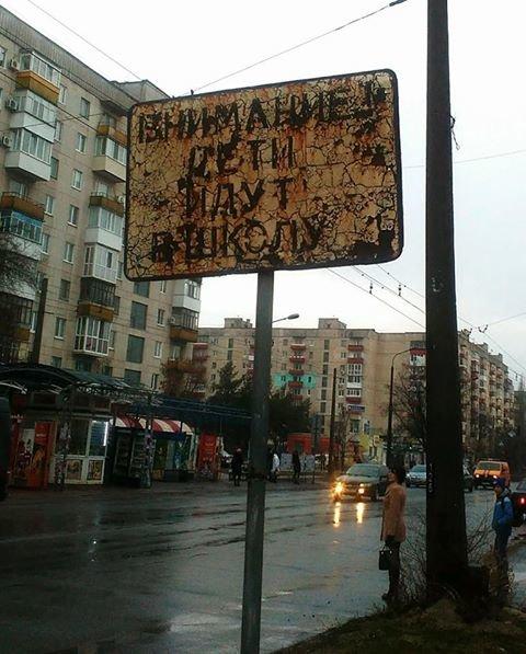 """Северодонецк """"украшен"""" ржавыми дорожными знаками (фото), фото-1"""