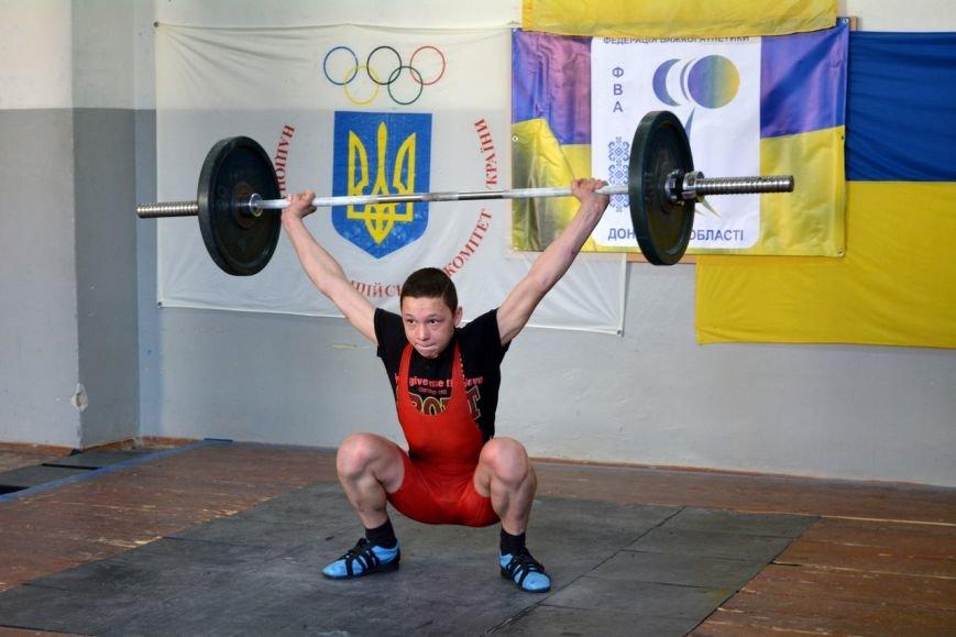 Краматорск принял чемпионат области по тяжелой атлетике, фото-1