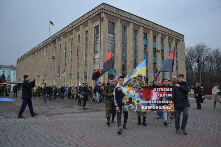 В Каменском отметили День украинского добровольца, фото-5