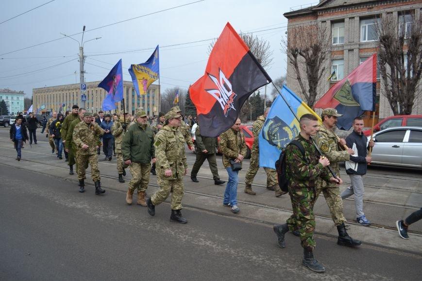 В Каменском отметили День украинского добровольца, фото-6