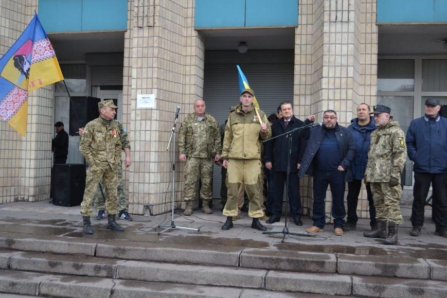 В Каменском отметили День украинского добровольца, фото-3
