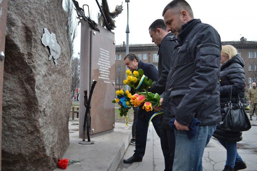 В Каменском отметили День украинского добровольца, фото-8
